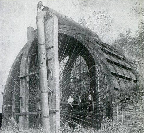 Wheel at City of Hazel Drew